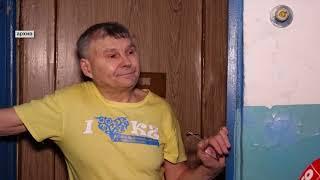 """Программа """"Главные новости"""" на 8 канале за 19.04.2019 - Часть 1"""