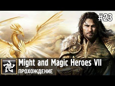 Скачать героев меча и магии 3 через торрент для виндовс 7
