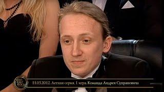 Что? Где? Когда? в Беларуси. Эфир 11.05.2012