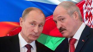 Вот это поворот! Лукашенко о вхождении в состав России.