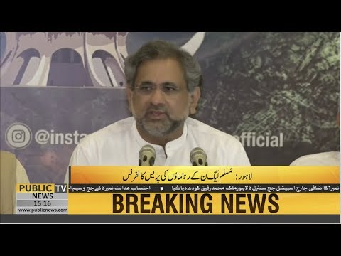 Shahid Khaqan Abbasi complete Press conference Today | 13 June 2019