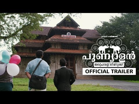 Punyalan Private Limited - Official Trailer