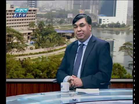 একুশে বিজনেস-দুপুর || জিয়াউদ্দিন মাহমুদ আয়কর সদস্য, এনবিআর || ২৫ সেপ্টেম্বর ২০১৮