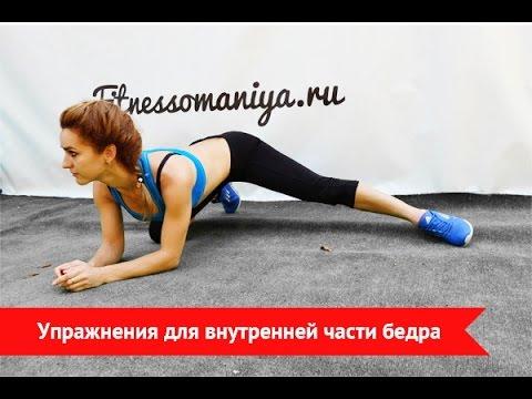 Видео упражнения для начинающих чтобы похудеть
