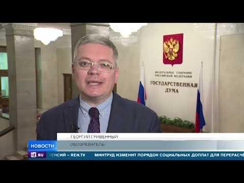 Путин подписал закон о невозможности взыскания долгов с пособий и пенсий