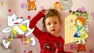 Сказки для детей. Красная Шапочка и Серый Волк