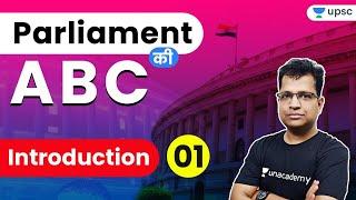 9:00 PM - UPSC CSE 2020 | Parliament की ABC by Pawan Sir | Introduction