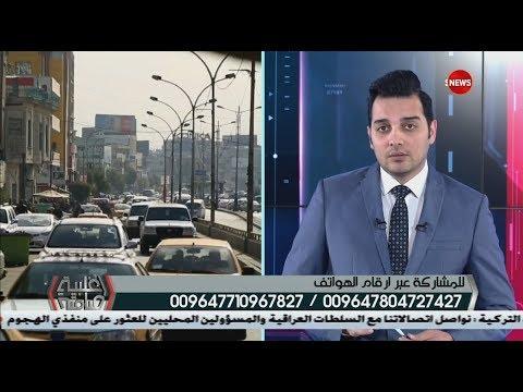 شاهد بالفيديو.. اغلبية صامتة ... 17/7/2019