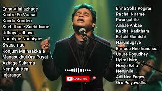 AR Rahman Top Hits Part 1 | Tamil songs | AR Rahman Hits