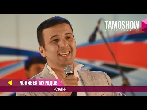 Download нозанин mp3 free and mp4.