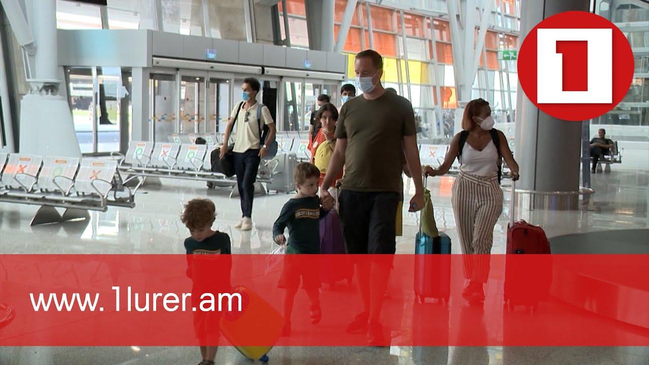 Այսօրվանից Հայաստան մուտք գործելիս թեստավորում չեն պահանջի 7 տարեկանից ցածր երեխաներից