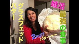 婚活最強の食事!!! - YouTube