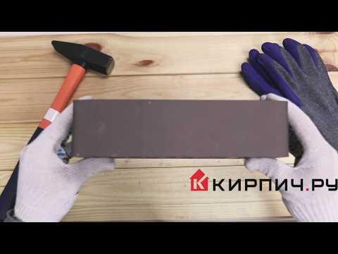 Кирпич облицовочный корица одинарный гладкий М-200 Липецк – 2