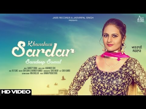 Khandani Sardar  Sandeep Somal