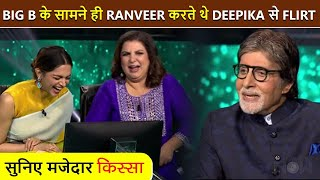 Amitabh Bachchan Describes Deepika Padukone And Ranveer Singh On Award Function| KBC13