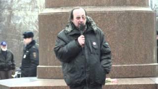 Выступление Бийца на митинге 23 февраля Москва 2015 год