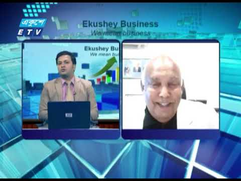 Ekushey Business || একুশে বিজনেস || 25 January 2021 || ETV Business