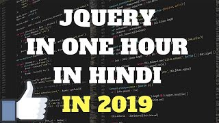 jQuery in One Video in Hindi 2019