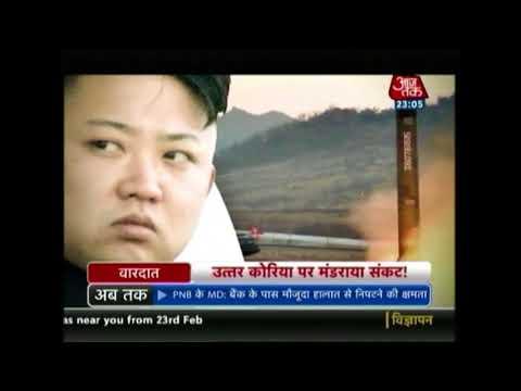 वारदात: North Korea Preparing To Strike The United States Of America
