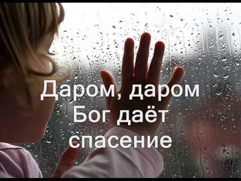 Молитва к богу о счастье в жизни