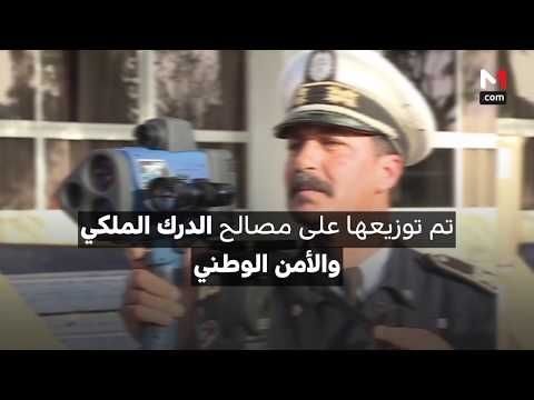 العرب اليوم - شاهد: إطلاق رادارات ذكية جديدة على الطرق المغربية