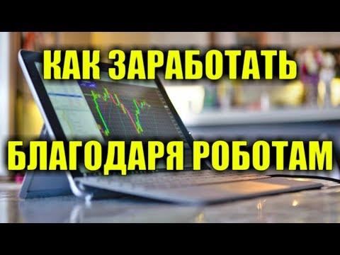 Новые сигналы для бинарных опционов