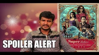 Super deluxe  review  /சூப்பர் டீலக்ஸ்  விமர்சனம் /Vijay sethupathi / spoiler alert / Kodangi Review