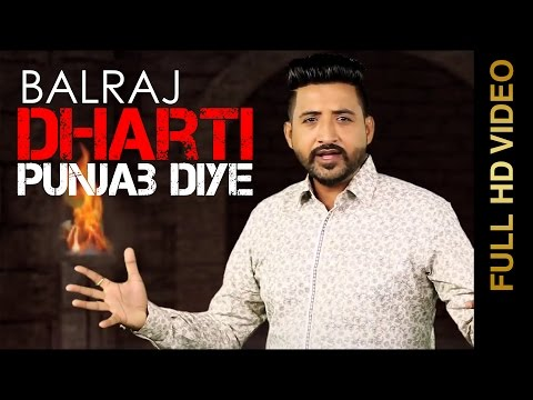 Dharti Punjab Diye  Balraj