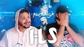 PREMIERE ECOUTE   Hamza   HS (Feat. SCH)
