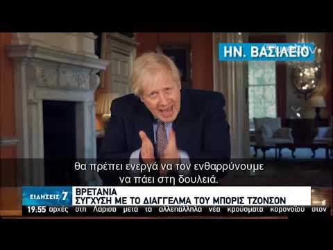Κορονοϊός : Οι εξελίξεις παγκοσμίως | 11/05/2020 | ΕΡΤ