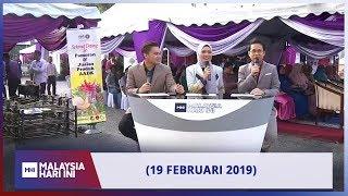 Malaysia Hari Ini (2019) - Bulan Anti Dadah 2019 | Tue, Feb 19