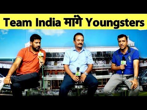 🔴LIVE: Aaj ka Agenda: क्या वनडे टीम में भी अब टी20 खिलाड़ियों को रखना चाहिए?