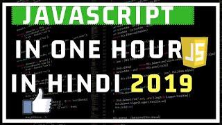 JavaScript in One Video in Hindi
