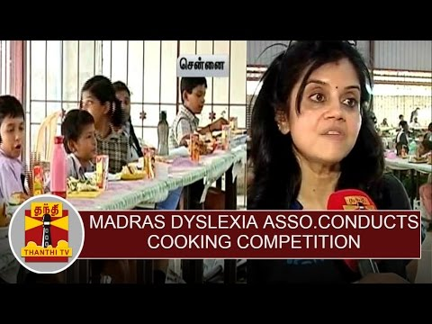 Madras-Dyslexia-Association-conducts-Cooking-Competition-for-Dyslexic-Children-Thanthi-TV