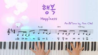 행복(하니)/손경민