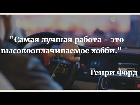 VLOG: МАМА ПЛОХОМУ НЕ НАУЧИТ! 13.01.20