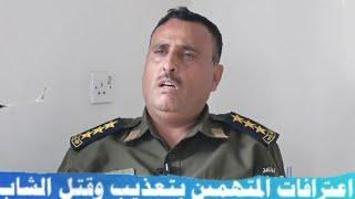 شاهد ( فقرات حلقة الحراس ) حول مايخص قضية  المرحوم الشهيد الشاب عبدالله الاغبري