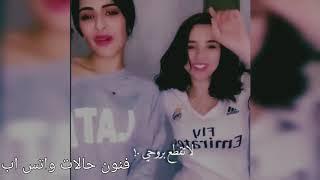 تحميل اغاني #مهم ارحم عيوني من بجي ???? (حصريا) حالات حب واتس اب MP3