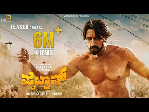 Pailwaan Movie Picture