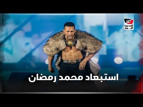 القصة الكاملة لإلغاء فقرة رمضان بمباراة السوبر المصري