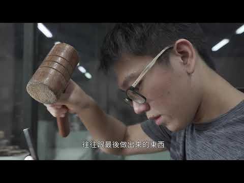 臺中市第24屆大墩美展 雕塑類第一名得獎感言 邵琮傑先生