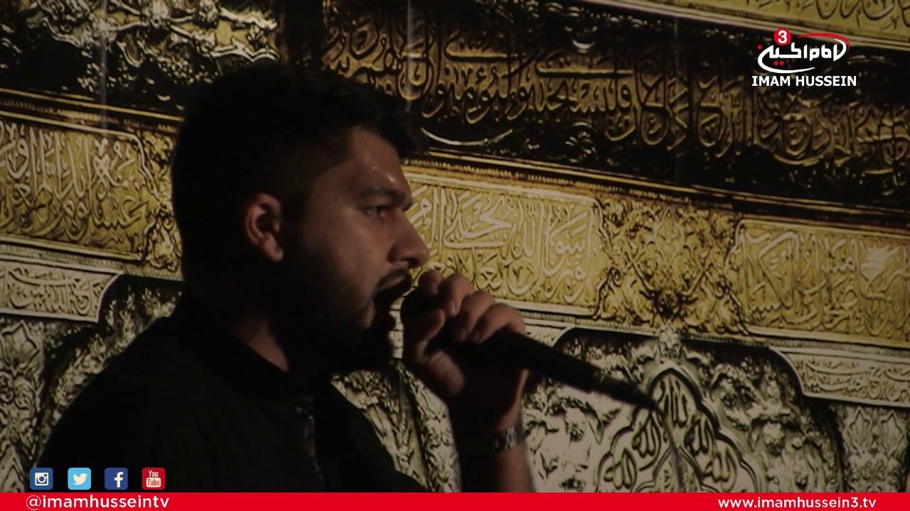 Mohammed Abbas Karim – Asalamo Ala AlHussain