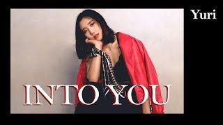 YURI 유리 - 빠져가Into You / Dance Cover.
