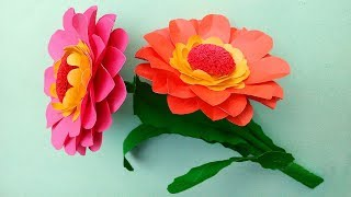 How To Make Beautiful Flowers With Paper Step By Step म फ त