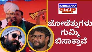 ಮಂಡ್ಯ ಚುನಾವಣಾ ರಹಸ್ಯ ಬಿಚ್ಚಿಟ್ಟ ದೊಡ್ಡಣ್ಣ | Doddanna | Sumalatha Ambareesh | Karnataka TV