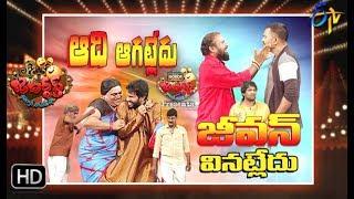 Jabardasth |24th October 2019 | Full Episode | Aadhi, Raghava ,Abhi | ETV Telugu