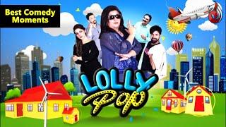 Sardar Sahab Hamaray Sath Mil Kar Charity Welfare Ka Kam Karna Chahtay Hain  |Comedy Scene| LollyPop