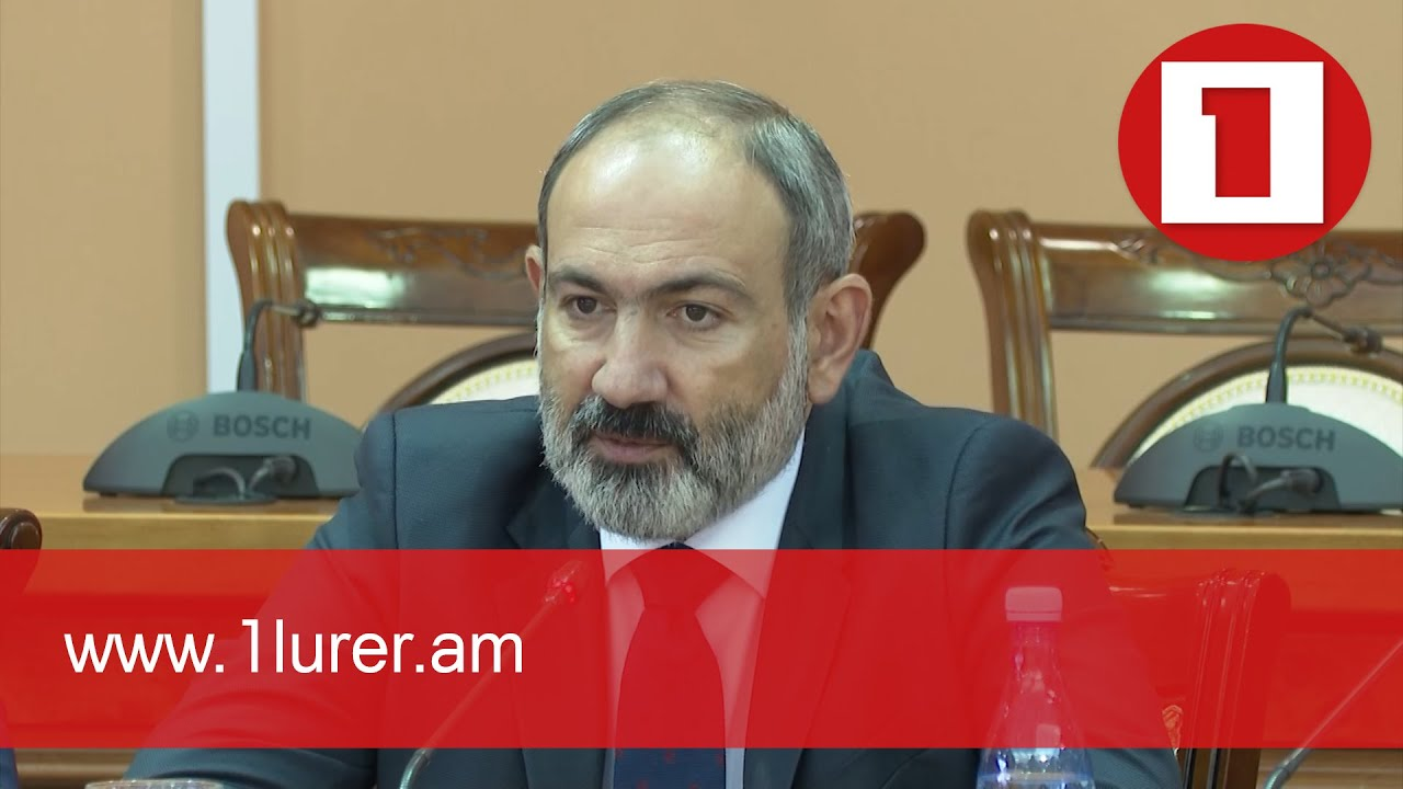 Azerbaijan is trying to abort unblocking process: Armenia's Prime Minister