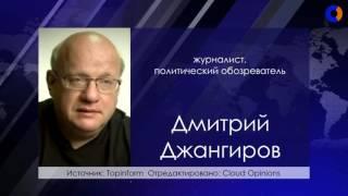 Дмитрий Джангиров   Путин сломал Украину
