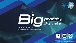 Big profit by Big data